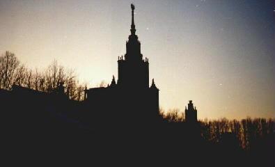 Здание МГУ. (Вид со стадиона).
